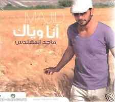 Majed al Muhandis: Ana Wayak, Sa7aRni 7alaha, Raf Galbi~ Iraq Khaleeji Arabic CD
