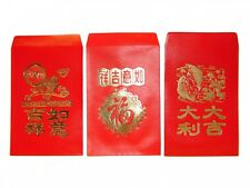 Pack of 50Pcs Chinese New Year Money Envelope HongBao Red Packet Lucky Money Bag