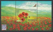 Kyrgyzstan 2016 Flowers MNH Block