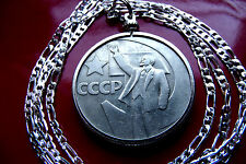 """1967 USSR October Revolution Memorial Rouble Pendant on a 30"""" 925 Silver Chain"""