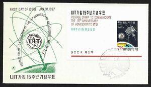 Korea Telecommunications Union Souvenir Sheet Cachet FDC First Day Cover 1967