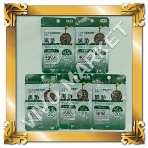 DAISO Supplement Black Vinegar 20 tablets 20 days × 5 pacs FS