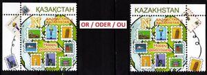 KAZAKHSTAN 2020-26 Postcrossing. Postal Service. Architecture. Top CORNER, MNH