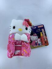 Sanrio Hello Kitty Japan Plush Doll Japanese Kimono