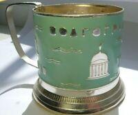 Aluminum Tea Glass Holder USSR Enamel