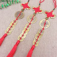 Lucky Chinese Feng Shui Coin For Wealth And Success Lucky Five Coins Red Tassel