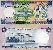 SIRIA - Syria 25 pounds 1991 FDS - UNC
