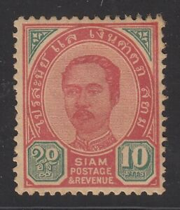 Siam Thailand King Rama V Rejected Die Unissue 10 Atts MNH EX COLLECTION FERRARI