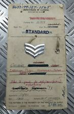 Genuine1951 Vintage British Army Inspectorate of Stores Metal Badge Sample Card