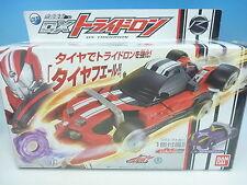 Bandai Kamen Rider Drive DX TRIDORON Transformation Car Vehicle EMS import JAPAN
