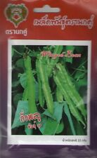 Winged bean seeds, Goa bean, PSOPHOCARPUS TETRAGONOLOBUS, Princess bean, Packet