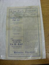 26/10/1946 Reading v Exeter City [Volume 1 No 1] (Folded, creased, Various tears