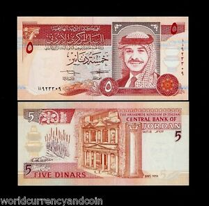 JORDAN 5 DINARS P-30 A 1995 KING HUSSEIN UNC TREASURY PETRA CURRENCY MONEY NOTE