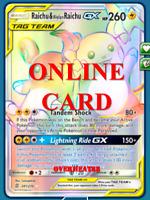 Raichu & Alolan Raichu GX HR Unified Minds Pokémon TCG Online PTCGO CARD FAST!!