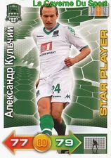 ALEKSANDR KULCHIY BELARUS # FK.KRASNODAR STAR PLAYER CARD ADRENALYN PANINI 2012