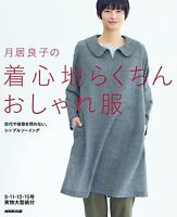 Yoshiko Tsukiori's Comfortable Nice Clothes Craft Book New Japan
