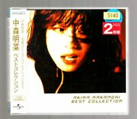J-POP BEST COLLECTION/2disc[CD]Akina Nakamori[with OBI]
