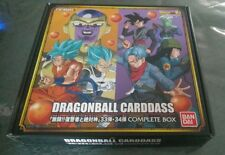 DRAGON BALL - LOT DEUX COMPLETE BOX CARDDASS HONDAN BOX PART 33,34 & 35,36