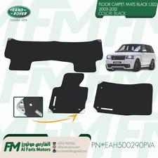 FLOOR CARPET MATS BLACK RANGE ROVER L322 2003-2012 EAH500290PVA