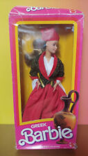 Barbie Doll Greek Barbie Dolls of The World Collection 1985 Mattel NEW Open Box