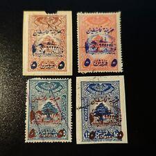 LIBAN TIMBRE DE BIENFAISANCE N°5/6 + N°8/8a OBLITÉRATION CACHET A DATE COTE 115€