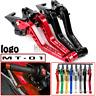 CNC court Réglable frein d'embrayage Levier pour Pour  Yamaha MT-01  04-09