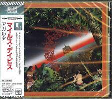 MILES DAVIS-AGHARTA-JAPAN 2 BLU-SPEC CD2 F83