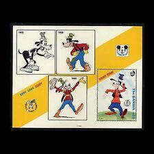 "Gambia, Sc #1302, MNH, 1992, S/S, Disney, ""Dippy Dawg Goofy"", 231*F"