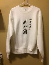 DISNEY JAPAN SWEAT SHIRT by LEE WHITE SIZE XL