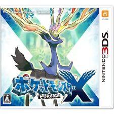 Japanese Edition Nintendo 3ds Pokemon Super Mystery Dungeon