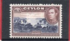 Ceylon GV1,1938-49 1r blue-violet & chocolate sg 395 HH.Mint