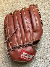 """SSK 12.5"""" BASEBALL GLOVE-DIMPLE II(DPG-750) EXCELLENT CONDITION! USA STEER HIDE!"""