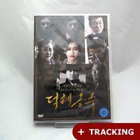 The Last Princess .DVD (Korean)