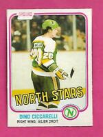 1981-82 OPC # 161 NORTH STARS DINO CICCARELLI NRMT ROOKIE CARD (INV# D0285)