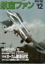KOKU FAN 12/92 USN LOCKHEED ES-3A SHADOW VQ / WW2 RAF COLOR PHOTOS / KA-50 HOKUM