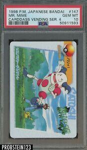 1998 Pokemon Japanese Bandai Series 4 #147 Mr.Mine PSA 10 GEM MINT