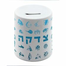 Kids Charity Box money save Holy Gift charm sea ocean animal Ceramic Tzedaka