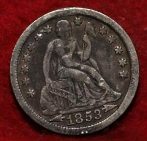 1853 Philadelphia Mint Silver Seated Liberty Dime with Arrows