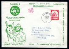 Burma - 1969 25th Anniversary Cover of 2nd Chindit Expedition in 1944