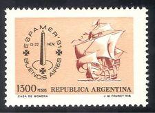 Argentina 1981 Espamer '81/Sailing Ship/Nautical/Transport/StampEx 1v (n43195)
