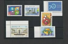 Algeria 2015 Various Issues  MNH per scan