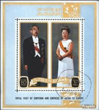 Ajman block305a (complete issue) used 1971 imperial couple Hiro