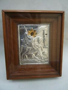 Antique Greek Icon Silver 950 St.George Slaying Dragon Framed Signed Back 1900's
