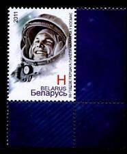 50 Jahre bemannte Weltraumfahrt. Jurij Gagarin. 1W. Eckrand (2).Weißrußland 2011