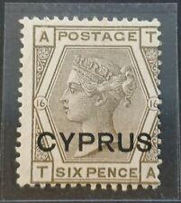 CYPRUS STAMPS SG 5 CV 500