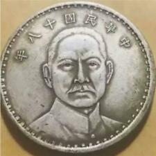 Super rare! !! Republic of China 18 (1929) Chinese silver coin Sun Yat-sen, the