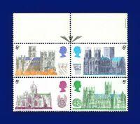 1969 SG796a 5d Cathedrals SG796-799 W159-162 Arrow Block (4) MNH bamh