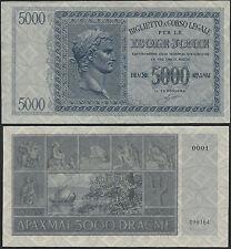 1941 Isole Ionie Dracme 5000+1000+500+100+50+10+5+1 FDS fiigrana arabeschi