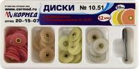 Dental Polishing Flexi Discs metal bush mandrel Universal Kit 50 pcs 12mm Cormed
