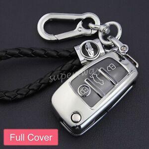 For Audi A1/A3/S3/Q3/Q7/TT Silver TPU Car Flip Key Chain Shell Case Full Cover